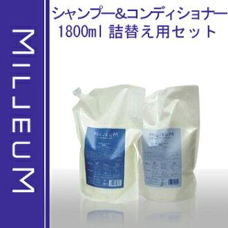 Demi MDGs. shampoo & conditioner set 1800 ml refill (refill)