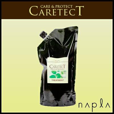 Nabil CARETECT (CEATEC to) HB color treatment S 1200 g