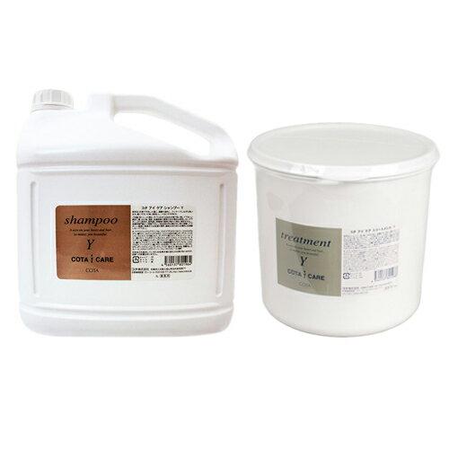 コタ アイケア シャンプーY 5L(5000ml) & トリートメントY 3kg(3000g) 業務用 セット【別倉庫から出荷】【他の商品との同梱不可】:Anemone