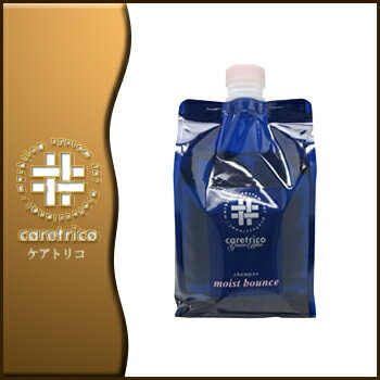 Armin cheat Rico grace blue shampoo moist bounce 1000 ml refill