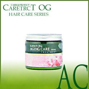 Nabil ケアテクト OG treatment AC (anti-aging) 200 g [silicone free].