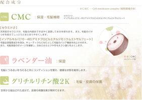 【お買い得!!】ナプラリラベールCMCシャンプー&ヘアマスクレフィルセット(1000ml/1000g)
