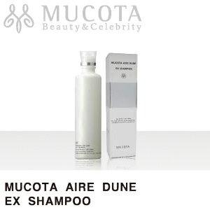 MUCOTA (mucota) Aire DUNE ( dune ) EX Shampoo 250 ml