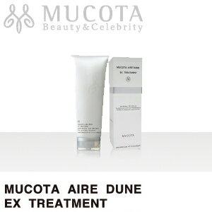 MUCOTA (mucota) Aire DUNE ( dune ) EX treatment 200 g