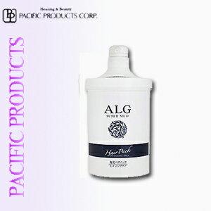 パシフィックプロダクツ アルグ スーパーマッドヘアパック M 1000g【しなやかに潤う美しい髪のために】【送料無料】