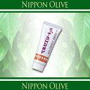 5250円以上で送料無料!!をお肌におだやかな油性軟膏基剤に配合日本オリーブベルゼエリートM 25g