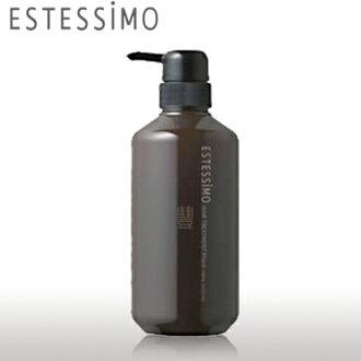 Este Mo head spa treatment ●one 500 ml