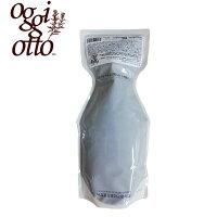 オッジィオットDRSセラムマスクブラック700g<ヘアトリートメント>【oggiotto】【ディーアールエス】