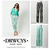 送料無料!!!DRWCYS【ドロシーズ】tropical print ロングパンツ【31161016】通販