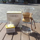 【正規代理店品】ケメックス CHEMEX コーヒーメーカー マシンメイド スターターセット 6カップ用 ドリップ式の写真