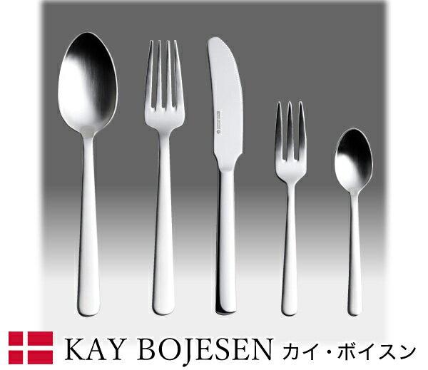 1. 王室御用達「Kay Bojesen(カイ・ボイスン)」/デンマーク