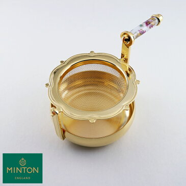 MINTON<ミントン> 回転ティーストレーナー ゴールド HH050G