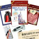 結婚式 二次会 景品 ディズニーペアチケット 神戸牛 ネスカフェバリスタ 5点セット A3パネル・目録付