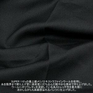 ■SALE72%OFF■【COMMECAMEN】コムサメン「CERRUTI社生地」ギャバストレッチスラックスパンツ(ノータック)黒『19/3/3』130319
