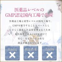 【公式定期コース】Plangeプランジュ90粒定期コースプラセンタプラセンタサプリプラセンタサプリメント送料無料