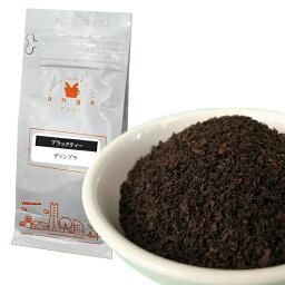 セイロンディンブラBOP 50g ブラックティー 紅茶