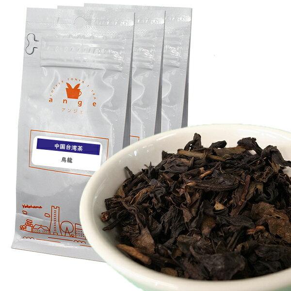 茶葉・ティーバッグ, 中国茶  150g50g3