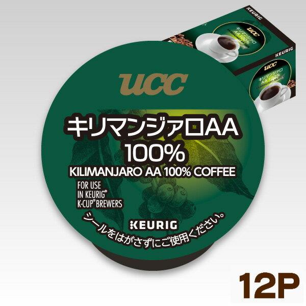 UCC キューリグ ブリュースター Kカップ キリマンジァロAA100% 8gx12個入 / カプセルコーヒー