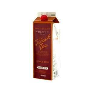 GS ブラックティー5倍濃縮 1L 加糖 濃縮紅茶