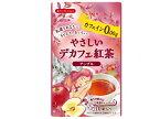 ティーブティック やさしいデカフェ紅茶 アップル 1.2gx10TB / ティーバッグ ノンカフェイン 飲みやすい ホット アイス
