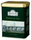 AHMAD TEA(アーマッドティー) ダージリン 200g リーフ 缶入り / 紅茶 ストレート すっきり