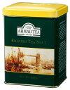 AHMAD TEA(アーマッドティー) イングリッシュティーNo.1 200g リーフ 缶入り / 紅茶 ストレート ミルクティー
