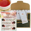 送料無料 柑橘系香る紅茶セット 50g×4種 ニルギリ ライム スイートオレンジ レモン フレーバーティー インド アイスティー