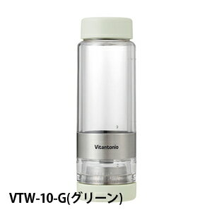 TWISTEAツイスティークリームVTW-10-G/ティーボトル紅茶ハーブ持ち運びOKお湯だし水出し二重構造お手入れ簡単