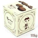 野村煎豆 まじめなおかし まじめなおかし ミレーサンド ホワイトチョコ 118g 箱入り ビスケット