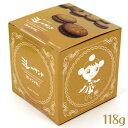 野村煎豆 まじめなおかし まじめなおかし ミレーサンド キャラメルチョコ 118g 箱入り ビスケット