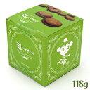 野村煎豆 まじめなおかし まじめなおかし ミレーサンド 抹茶チョコ 118g 箱入り ビスケット