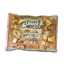 ショコラ生チョコ仕立て キャラメルチョコ 165g 高岡食品