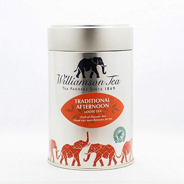 Williamson Tea ファイン トラディショナルアフタヌーンティー 100g 茶葉 缶入り 紅茶 イギリス ブランド プレゼント