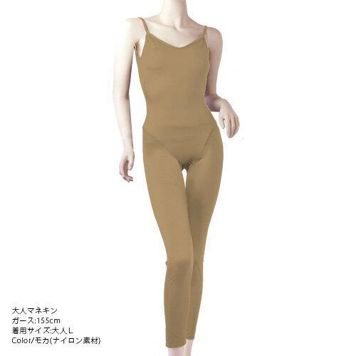 (子供XL〜大人サイズ) クラシックコレクション キャミソールユニタードN01【日本製 バレエ かっこいい 動きやすい シンプル キッズサイズ 練習着 無地 レッスンウエア 初心者 ange アンジュ】