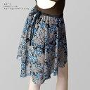 バレエスカート ラップスカート 15 (グラデーション丈) 大人用