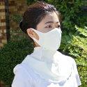 UVネックカバー(布マスク付き)【日本製】