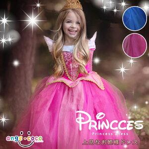a770ca31fd980  送料無料 長袖 ドレス ワンピース プリンセス ドレス キッズ コスプレ コスチューム衣装 お姫様好きに