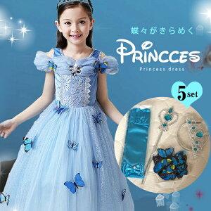 87267a257cb7c アナと雪の女王 ドレス エルサ 子供の通販・価格比較 - 価格.com