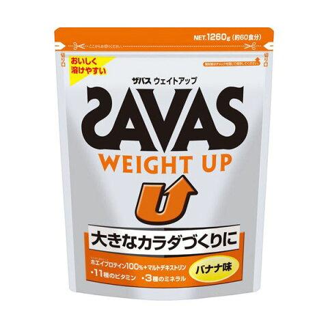 ザバス(SAVAS) 明治 ザバス ウェイトアップ 60食分 明治 ヘルスケア [ザバス(SAVAS) ホエイプロテイン] 体づくり ダイエット