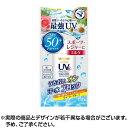 近江兄弟社 メンターム ザサンパーフェクト UV ミルク 3...