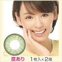 【ポイント20倍】◆クオーレ Regina(レジーナ) 14.5mm/...