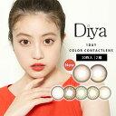 カラコン ワンデー Diya 1day 10枚入×2箱 度あり 度なし 今田美桜 ダイヤ カラーコンタクト 14.5mm 1day 1デイ