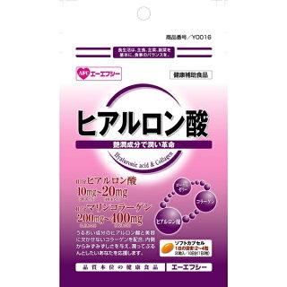 【ポイント5倍】AFCAFC(エーエフシー)ヒアルロン酸20粒エーエフシーヘルスケア
