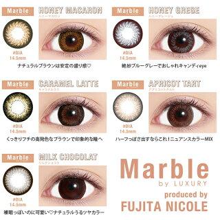 MarblebyLUXURY1day(マーブルバイラグジュアリーワンデー)1箱10枚入度なし・度あり藤田ニコルにこるんカラーコンタクト14.5mmナチュラルハーフブラウン1デイ