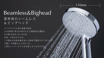 【マイクロバブルシャワーヘッド】AngelAirBijet(エンジェルエアービジェット)節水シャワー風呂節水シャワーヘッド高水圧マイクロバブル美容バブルシャワーヘッド節水ビッグヘッドプレゼントギフト記念品贈り物