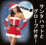 パーティー・イベントにもオススメ!サンタ・クリスマスコスチューム完全パック!豪華5点セットクリスマス/コスプレ/サンタ/ランジェリー/下着/コスチューム/S〜XLサイズまであります L LL 2L 3L XL XXL Lサイズ LLサイズ 11号 13号 15号