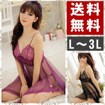 【即納】ロマンティック透けシースルーのふんわりエアリーベビードール(L〜XLサイズの大きなサイズ)