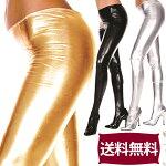 【送料無料】メタリック&ウエットルック調素材のセクシーパンティーストッキング/タイツ/スパッツ/パンティーホース