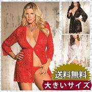 【送料無料】【大きなサイズ】品格シアーレースのロマンティックローブ(羽織り)とパンティーのセット