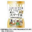 スマート菌 | サプリメント ダイエット サプリメント 激 痩せ お試し サプリメント 燃焼